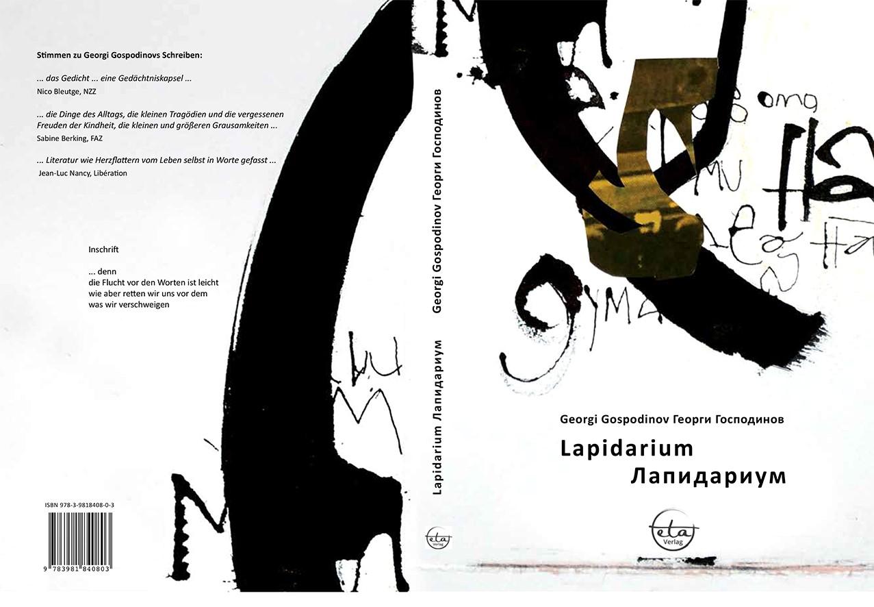 Premiere von Lapidarium am 20.11.2017 in ostpost Berlin